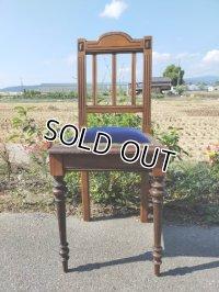 フランス・アンティーク 木椅子  座面ブルーモケット×グリーンアンティークブレードに張り替え済み(京都近郊の方は送料3300円〜で配送承ります )