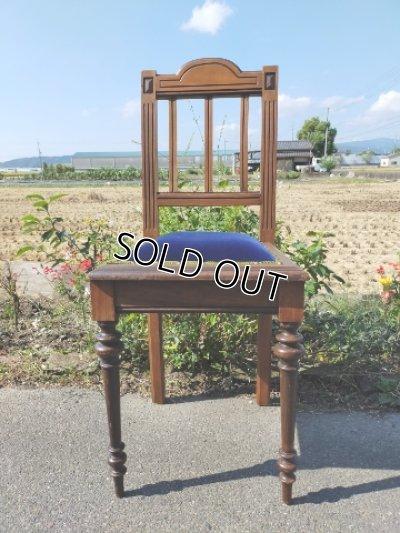画像1: フランス・アンティーク 木椅子  座面ブルーモケット×グリーンアンティークブレードに張り替え済み(京都近郊の方は送料3300円〜で配送承ります )